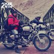 Img 20150923 093457