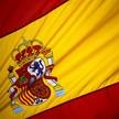 Davincibaeza projet leonardo da vinci drapeauespagne