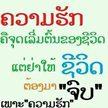 Open uri20140711 2 wy3o2p