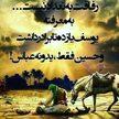 Fb img 1445139680082