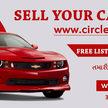 Car sale banner premium
