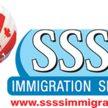 Loggo immigration